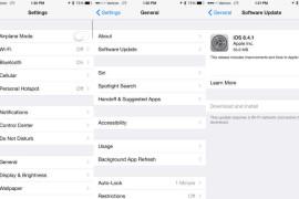 طريقه تحميل و تثبيت iOS 8.4.1 للايفون والايباد