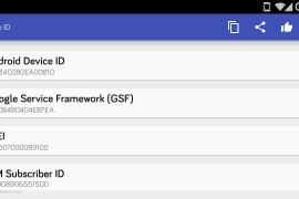 كيفية تغيير الـ Android ID
