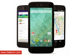 ما هو Android One ؟