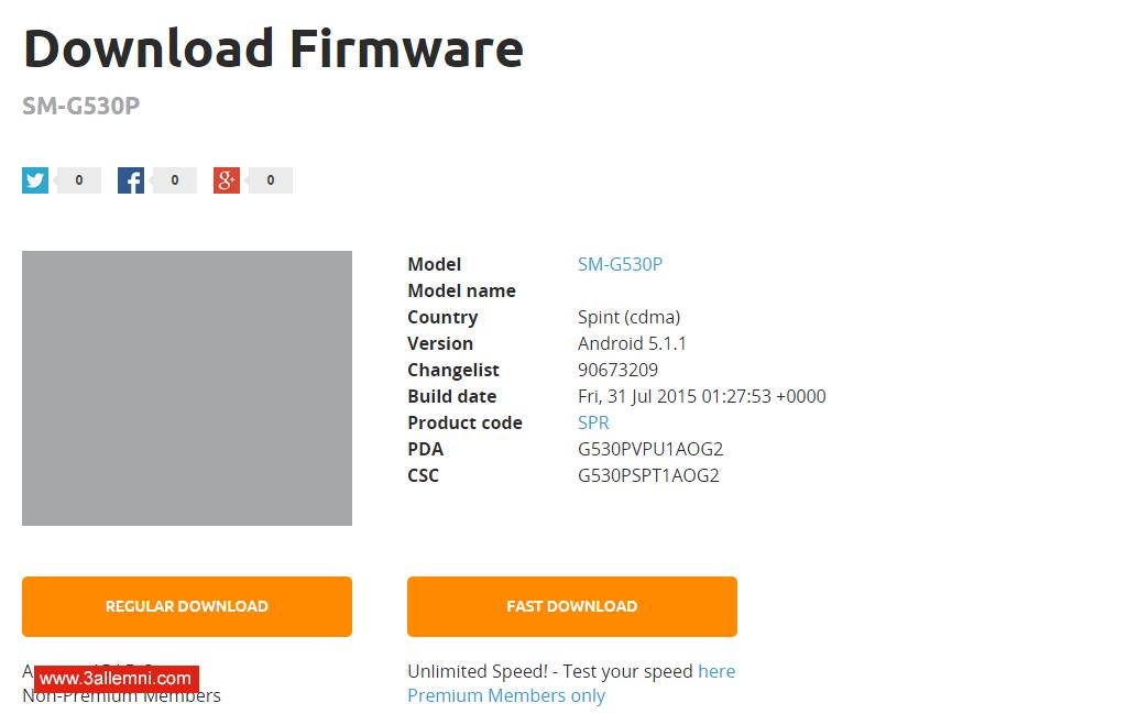تحميل الروم الرسمي 5.1.1 لولي بوب لـ Galaxy Grand Prime وتفليشه 7