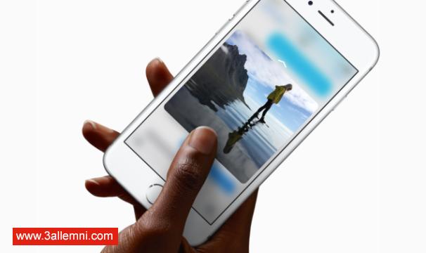 كيفيه ايقاف خاصية 3D Touch فى iPhone 6 وiPhone 6 Plus