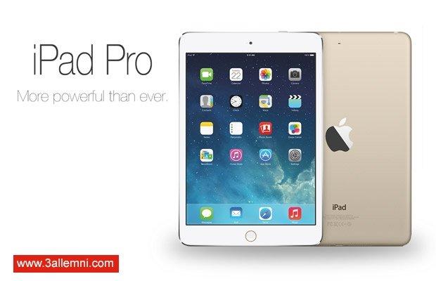 مراجعه شامله لجهاز iPad Pro سعر ومواصفات ومميزات 1
