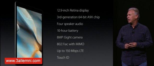 مراجعه شامله لجهاز iPad Pro سعر ومواصفات ومميزات