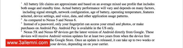 سعر و مواصفات هاتف Nexus 5X 2