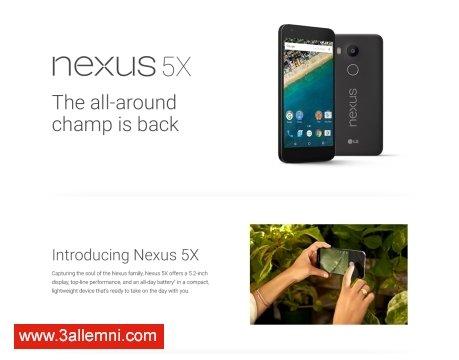 سعر و مواصفات هاتف Nexus 5X 3