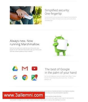 سعر و مواصفات هاتف Nexus 5X 5