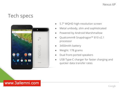 سعر و مواصفات هاتف Nexus 6P 3