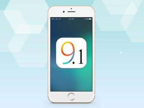 تحميل iOS 9.1 للايفون والايباد والايبود بروابط مباشره