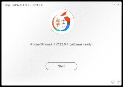 كيفيه عمل جيلبريك iOS 9 على الايفون والايباد