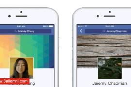 كيفيه وضع فيديو كصوره بروفايل على الفيسبوك للاندرويد و iOS