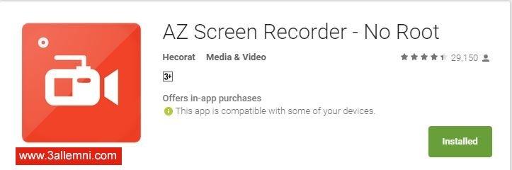 az screen recoder
