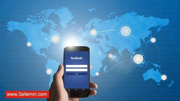 كيفيه توثيق صفحتك على الفيسبوك والحصول على العلامه الرمادى