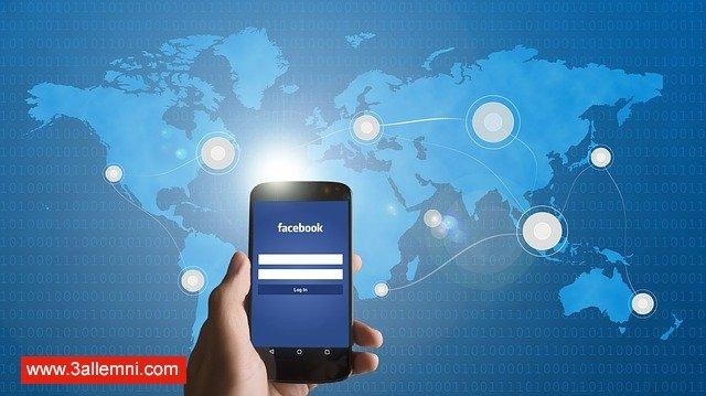 كيفيه توثيق صفحتك على الفيسبوك والحصول على العلامه الرمادى 3