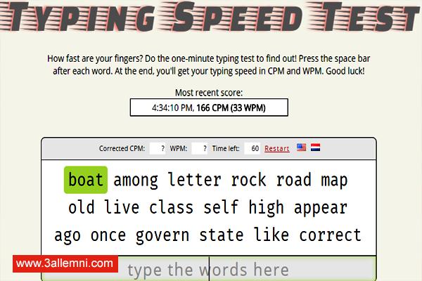تحميل برنامج قياس سرعة الكتابة على الكيبورد