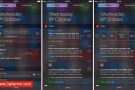الغاء ظهور الاشعارات للتطبيقات في iOS