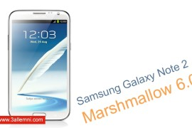 تحميل روم CM13 مارشميلو 6.0 لجهاز Galaxy Note 2 GT-N7100
