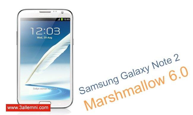 تحميل روم CM13 مارشميلو 6.0 لجهاز Galaxy Note 2 GT-N7100 1
