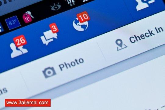 كيفيه ايقاف صوت الاشعارات  و الرسائل فى الفيسبوك