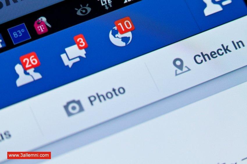 """كيفيه ايقاف صوت الاشعارات """"Notifications"""" و الرسائل فى الفيسبوك 2"""