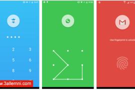 اغلاق التطبيقات بالبصمه في الاندرويد – App Lock: Fingerprint