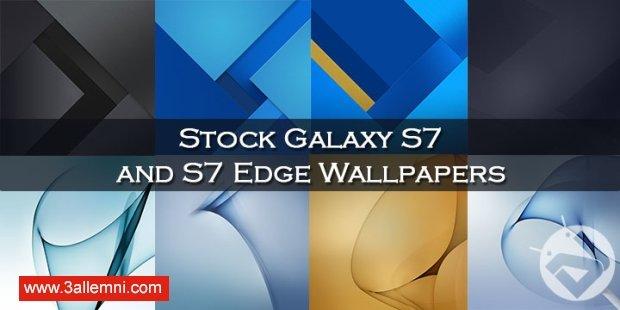 تحميل خلفيات Samsung Galaxy S7 و Galaxy S7 Edge