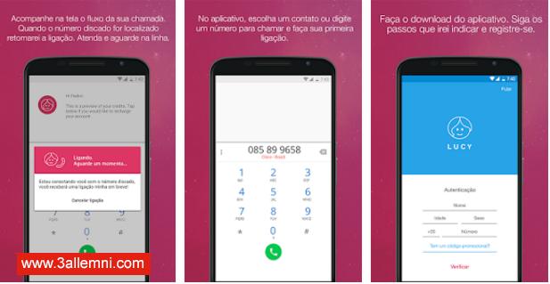 تطبيق Lucy لاجراء مكالمات مجانا بدون انترنت