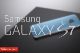 سعر ومواصفات هاتف Samsung Galaxy S7