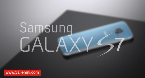 Photo of سعر ومواصفات هاتف Samsung Galaxy S7