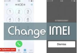 كيفية تغيير رقم IMEI للايفون