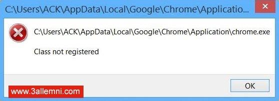كيفيه حل مشكله Chrome.exe Class not registered فى ويندوز 7 و 8 و 10