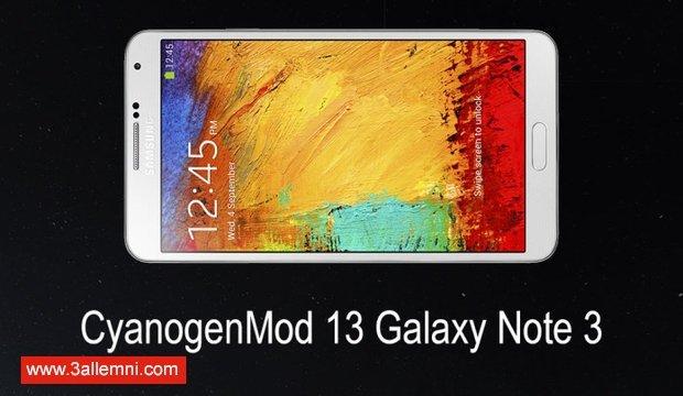 تحميل روم CM13 مارشميلو 6.0 لجهاز Galaxy Note 3