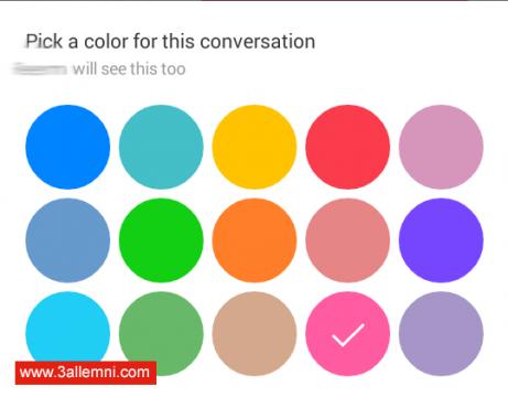 تغيير-لون-شات-الفيسبوك-ماسنجر-2