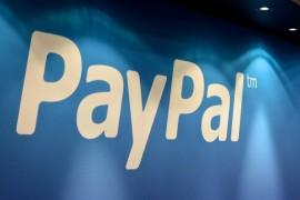 كيفية التسجيل في باي بال PayPal و تفعيل الحساب