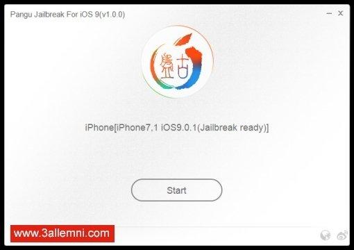 كيفيه عمل جيلبريك iOS 9.1 على الايفون والايباد