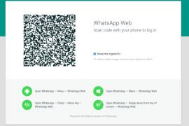 تشغيل واتس اب WhatsApp Web لقراءة المحادثات علي الكمبيوتر
