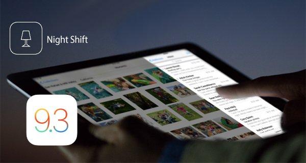 كيفيه تفعيل خاصيه Night Shift فى iOS 9.3