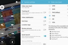 تحميل تطبيق كاميرا الخاص بهاتف Galaxy S7 Edge