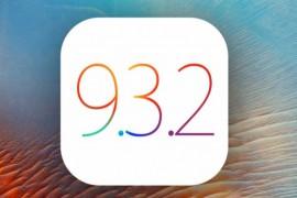 تحميل iOS 9.3.2 للايفون والايباد بروابط مباشرة
