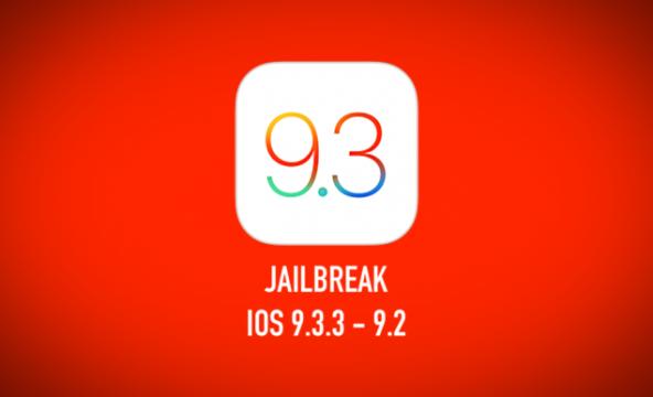 تحميل جلبريك iOS 9.3.3 Pangu وطريقة عمله