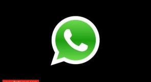 """طريقه تفعيل ميزه التحقق بخطوتين فى تطبيق واتس اب """"WhatsApp"""""""