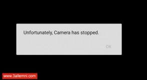 حل مشكلة Unfortunately Camera has Stopped Working