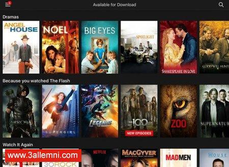 كيفيه تحميل الافلام من Netflix ومشاهدتها بدون انترنت 3