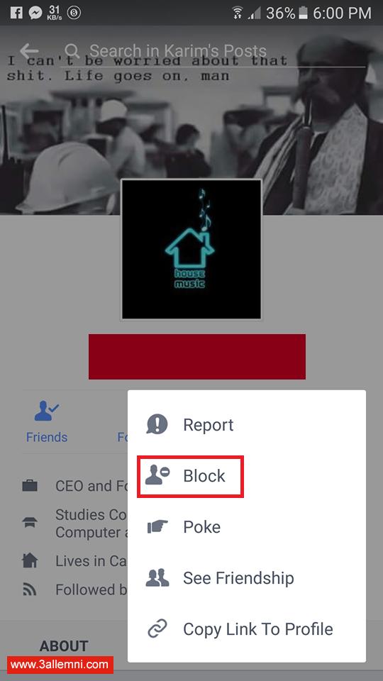 """عمل حظر """" بلوك """" لشخص على الفيس بوك 1"""