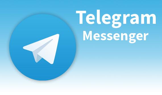 """كيفيه حذف حساب تيليجرام """"Telegram"""" نهائياً 1"""