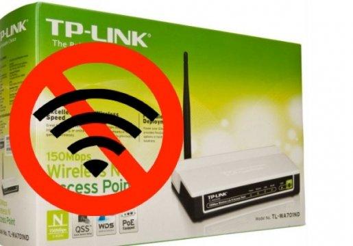 شرح اخفاء شبكة الـWiFi فى راوتر tp-link 1
