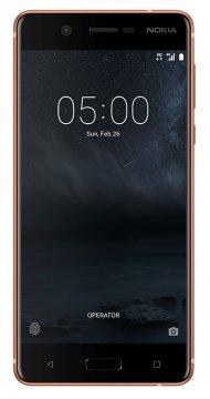 """سعر ومواصفات هاتف """"Nokia 5"""" نوكيا 5 5"""