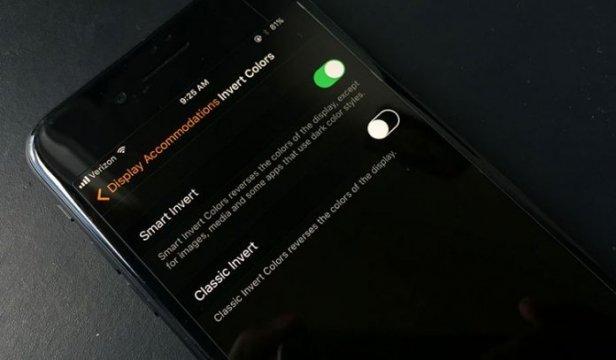 كيفيه تفعيل ميزه الوضع الليلي فى نظام iOS 11 1