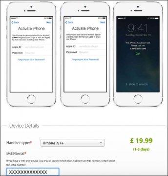 كيف تتخطي شاشة تفعيل iCloud في نظام iOS 10