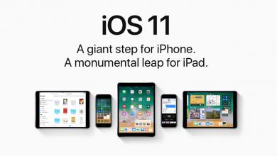 مميزات iOS 11 2
