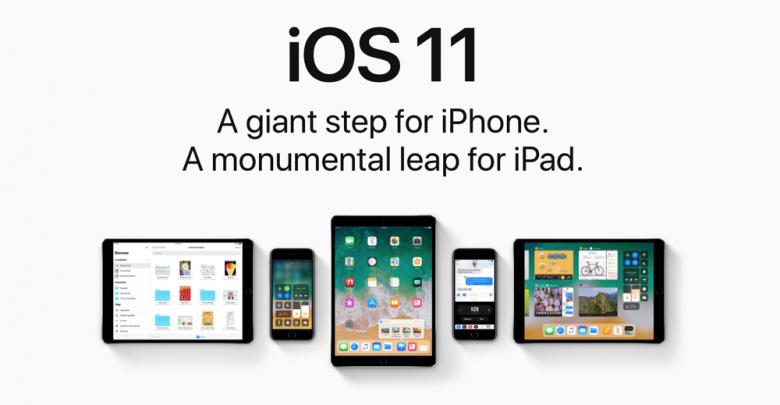 مميزات iOS 11 1